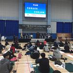 가평 한석봉체육관서 오는 10월6일 전국휘호대회  개최