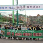 인천 중부경찰서 어린이보호구역 안전한 등굣길 캠페인