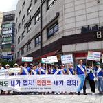 바르게살기운동 연수구협의회, '법질서 고취 및 안전문화 정착을 위한 캠페인' 진행