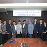 인천도시공사 올해 상반기 적용 신기술 17건 선정