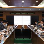 인천소방본부, 산업단지 대형화재 예방 위한 관계부서 긴급회의 개최
