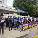 한국지엠 비정규직 노동자들 법원 조속 선고 촉구 기자회견