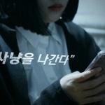"""인천 초등생 살인사건, 캐릭터화에 집중해 """"예뻐?"""" 경악 물음, 고어물 '소름'"""