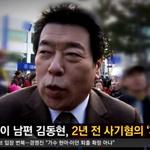 김동현 사기혐의 , 혜은이 아파트로 치면 , 추이 지켜봐야 , 아내에게는 격려도