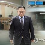 박찬주 전 대장, 군 사업 관련 '뇌물' … 처벌은 '솜방망이'?