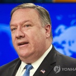"""폼페이오, 러 작심 비판…""""대북제재 이행, 비핵화에 매우 중요"""""""