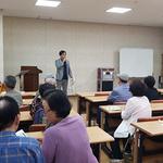 의정부경찰서, 시각장애인 30여 명에 '사회적 약자 맞춤 교육'