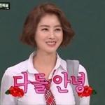 아는형님, 김남주도 샘 낸 '고딩포스 중년' , 붉은머리 '꽃소녀'필