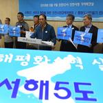 평화수역 조성 기대감 서해5도 어민들 '화색'