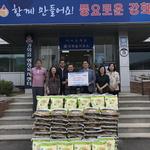 '계림가든' 운영자 소규상 씨 나눔 실천 강화읍사무소에 쌀 10㎏ '100포' 기탁