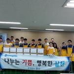 ㈜경신, 적십자 인천지사 북부봉사관서 나눔·봉사