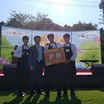 서울현대 호텔조리학과 과정, 전국 연음식 경연대회 수상