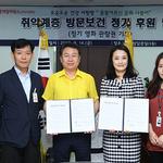 구리시, 구리시네마와 홀몸노인 위한 영화 관람권 정기 후원 협약 체결