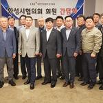 건설협회 경기도회 화성시협, 도의원 초청 간담회 개최