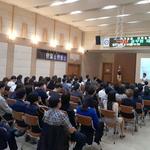 인천 연수구 재난대응 안전교육 실시