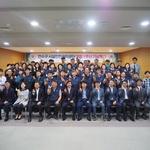 시설 관리 선봉장으로 뛰는 '공기업' 다짐
