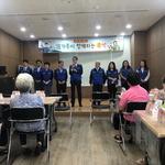 인천변호사회 '그린나래' 남동구서 추석맞이 봉사