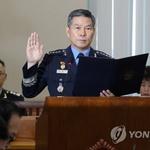 정경두 국방장관 후보, 자유한국당 반발로 채택 불발 … 이틀 후 재논의