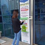양주2동 행정복지센터, 희망지킴이 우체통으로 '복지 소통'
