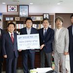 OB맥주, 이천시에 '지역인재육성 장학금' 기탁