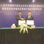안산시, 중국 러산시와 상생발전 기반 다짐