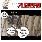 3차 남북정상회담