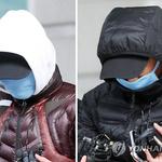 '15명 사망 낚시어선 사고' 급유선 선장 금고 3년→2년 감형