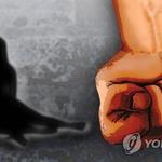 수원중부경찰서, '헤어지자' 연인 통보에 40대男 염산테러
