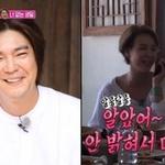 박선영, 박력있는 '축하' 듣고 … 먼 곳 에서도 '묘한 기류'