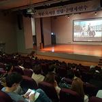 의정부경찰서, '시 학원연합회' 회원 대상 피해예방 홍보교육