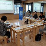 남양주풍양보건소 오남건강센터  지역협의체 회의