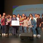 양평군 용문면 주민자치위 '나무소리', 경기도 문화예술 경연서 장려상