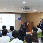 광주세무서, 전직원 상대 '사회적 경제의 이해' 주제 강연