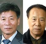 안산시문화상·최용신봉사상 수상자 총 6명 발표