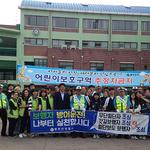 동두천시, 보행교통지킴이 보행안전 캠페인 실시
