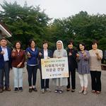 경기도의회 여성가족협력위, 추석맞이 사회복지시설 방문