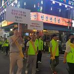 수원시, '불법광고물 근절 캠페인' 전개