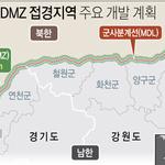 '서해경제공동특구' 조성 가시화 인천시 민관 협력체계 구축 시급