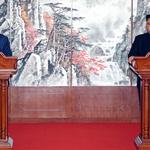 한반도, 핵 없는 평화의 시대 주춧돌 놓았다