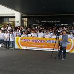 의정부 발달장애인 부모들, 시에 평생교육센터 설치 촉구