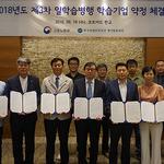 NCS 기반 실무중심 인재 육성 앞장