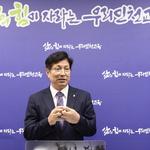 """""""인천 검단지역 학교신설 적극 노력할 것"""""""
