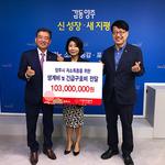 경기공동모금회 북부본부, 양주시 저소득층 생계비 등 1억 여원 전달