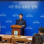 공사 중 붕괴 '평택국제대교' 내년 하반기 개통