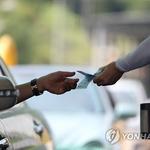 서수원~의왕 고속도로 통행료 최대 100원 인상