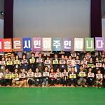 시민제안사업 '옥석가리기' 최종전