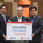 인화회, 인천사회복지공동모금회에 소외아동 지원 성금 1000만 원 전달