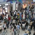 인천공항 고향 대신 해외여행 가는 인파 북적