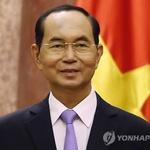 쩐 다이 꽝 베트남 주석, 평범한 출신 '드림의 상징' 작별 , 태국 국왕 떠난 풍경은
