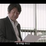 암수살인, 공소시효 전후의 '뜨거운 실제화', 재구성된 '이태원 사건'도